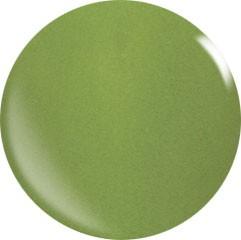 Colore Acryl Powder N050 / 56 gr.